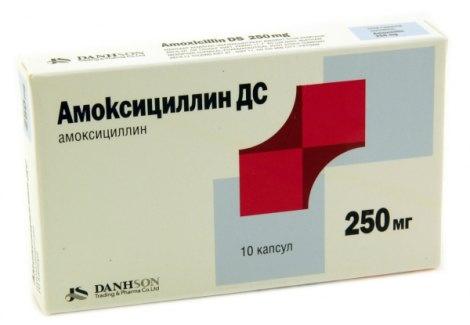 амоксициллин тригидрат инструкция по применению - фото 6